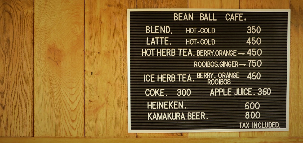 BEAN BALL CAFE